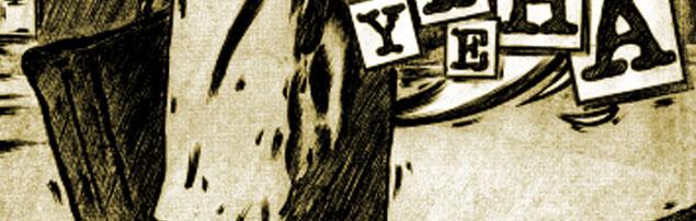Woodie Alien – Yeeha